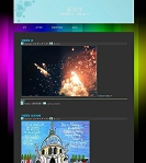 Wordpress Xflower_By Reg_coco主题 - 源码下载 -六神源码网