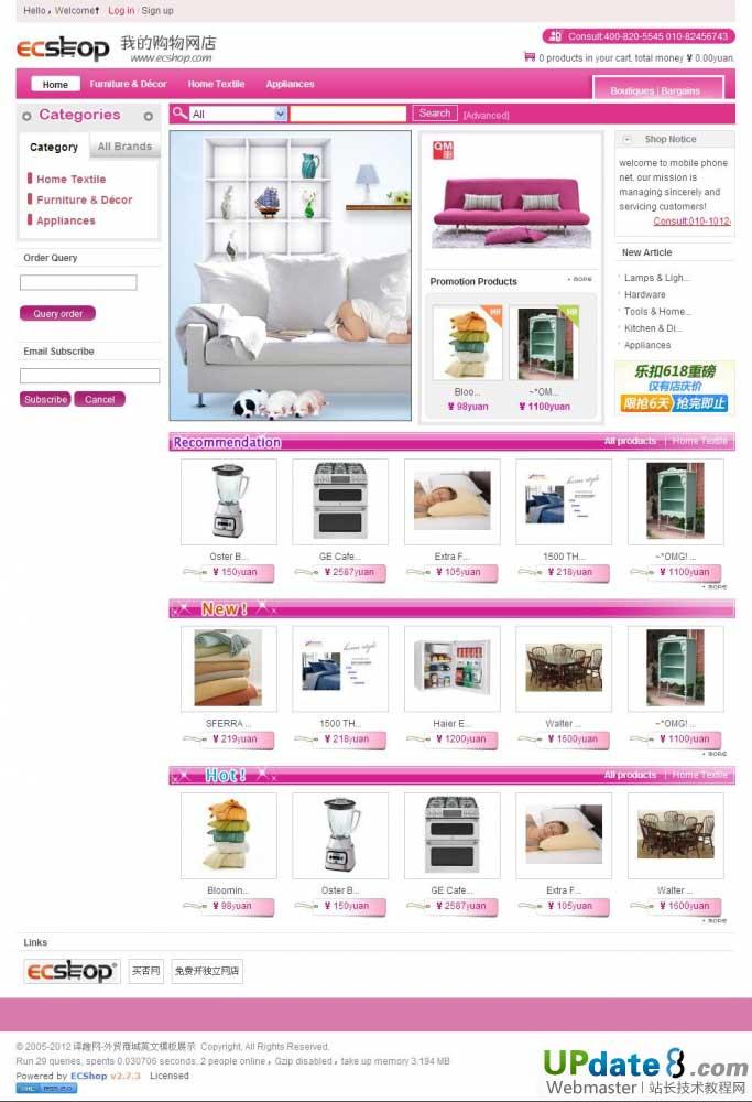 英文外贸模板Genuine ecshop模板 - 源码下载 -六神源码网