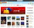phpwind8.7爱客中国风格 - 源码下载 -六神源码网