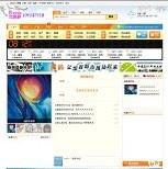 Discuz! X2.5 华西都市网模板 - 源码下载 -六神源码网