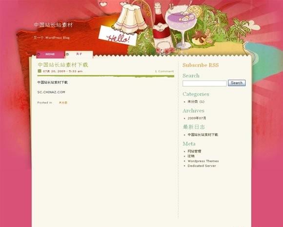 Wordpress 圣诞模板 - 源码下载 -六神源码网