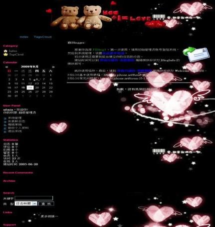 PJBlog3 Web2009模板 - 源码下载 -六神源码网