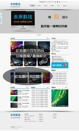 未来科技质感白企业模板 商业旗舰版 - 源码下载 -六神源码网