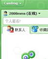 Camfrog Video Chat(康福视频聊天) v6.40.715