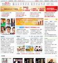 创业网站cms模板 - 源码下载 -六神源码网