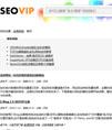 Z-Blog 2.X双栏个人博客模板LaoZuo_SEOVIP - 源码下载 -六神源码网