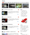 fanmv blog主题模板:狐族科技博客主题 v1.0.1.127 - 源码下载 -六神源码网