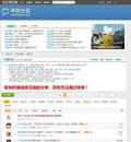 新蓝清新discuzX3.2 X3 X3.1 GBK - 源码下载 -六神源码网
