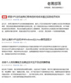 ZBLOG PHP - ItBuLuOne两栏博客主题 - 源码下载 -六神源码网