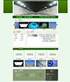 绿色LED照明灯饰公司dedecms模板 v1.0 - 源码下载 -六神源码网