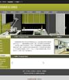 橱柜公司网站模板 v8 - 源码下载 -六神源码网