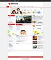 白色教育培训网站模板 v8 - 源码下载 -六神源码网