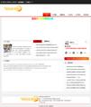 炫彩光电行业网站模板 v8 - 源码下载 -六神源码网
