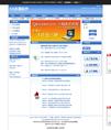 蓝色科技型杀毒软件网站模板 v8 - 源码下载 -六神源码网