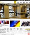 音乐舞蹈学校文化传媒公司网站模板 - 源码下载 -六神源码网