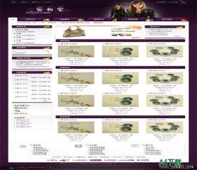 ShopEx 紫色魅力模板 - 源码下载 -六神源码网