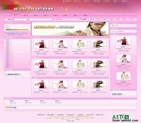 ECShop商店 玫瑰有约 - 源码下载 -六神源码网