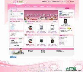 ECShop商店 pinkgirl - 源码下载 -六神源码网