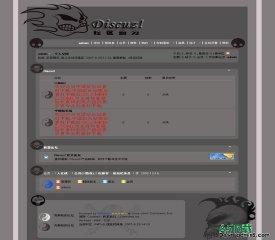 Discuz! 中元节风格 - 源码下载 -六神源码网