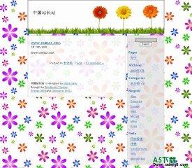 Wordpress 美丽花朵模板 - 源码下载 -六神源码网
