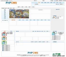 PHPCMS 仿迅雷 - 源码下载 -六神源码网
