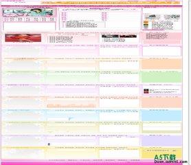 PHP168 女性网站模板 - 源码下载 -六神源码网