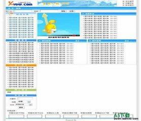帝国CMS 原版XYDW模板 - 源码下载 -六神源码网