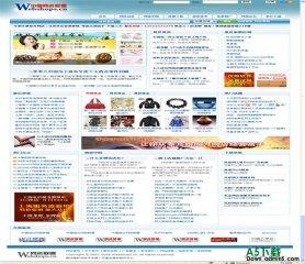 帝国CMS 独立网店联盟模板 - 源码下载 -六神源码网
