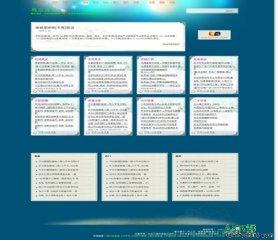 帝国CMS 粤东商务网模板 - 源码下载 -六神源码网