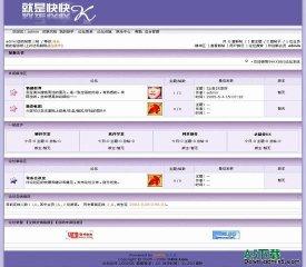 94KK论坛 紫色高贵 - 源码下载 -六神源码网