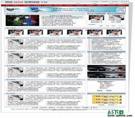 网奇Iwms免费模板V46 - 源码下载 -六神源码网
