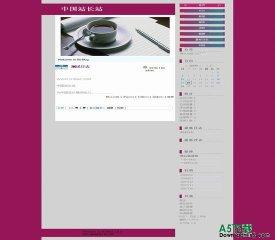 Bo-Blog tidy模板 - 源码下载 -六神源码网