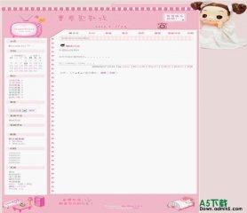 Bo-Blog 迷糊公主模板 - 源码下载 -六神源码网