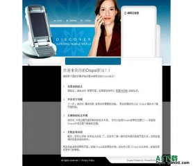 Drupal Communicate主题 - 源码下载 -六神源码网