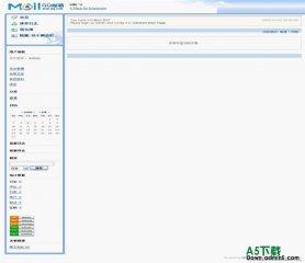 LBS^2 QQ邮箱模板 - 源码下载 -六神源码网