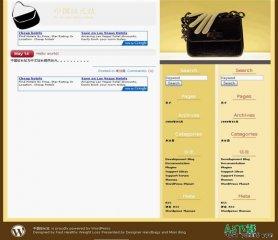 Wordpress Handbag Snob模板 - 源码下载 -六神源码网