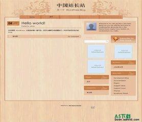 Wordpress Wood 2.0模板 - 源码下载 -六神源码网