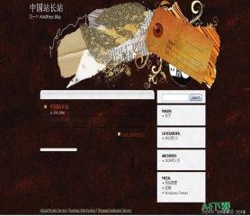 Wordpress Grunge模板 - 源码下载 -六神源码网