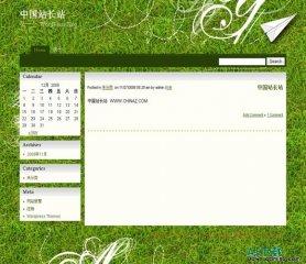 Wordpress Paper Fly模板 - 源码下载 -六神源码网