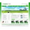 Cmseasy 环保模板 - 源码下载 -六神源码网