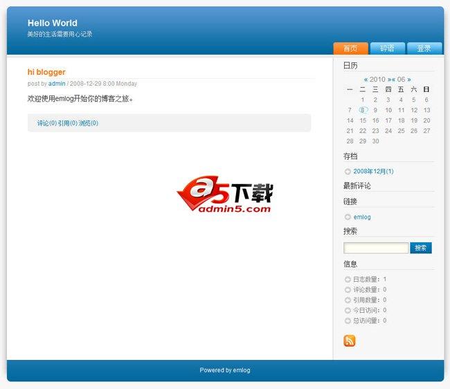 免费个人博客网站源码下载_个人博客网站源码 (https://www.oilcn.net.cn/) 综合教程 第6张