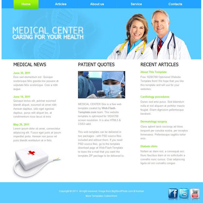 蓝色医院企业网站模板 - 源码下载 -六神源码网