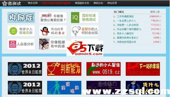 wordpress淘宝客iShopping主题 v3.0 - 源码下载 -六神源码网