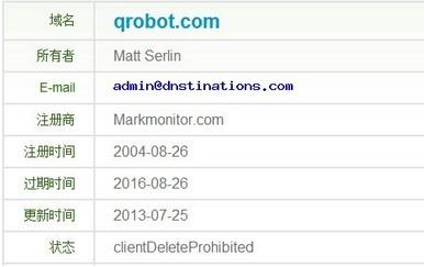 腾讯小Q机器人收购域名Qrobot.com 两CN已注册
