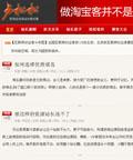 卢松松网站Z-blog主题 - 源码下载 -六神源码网