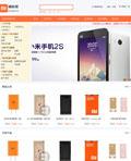 2013小米手机ecshop模板 - 源码下载 -六神源码网