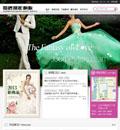 婚纱摄影爱站cms模板 - 源码下载 -六神源码网