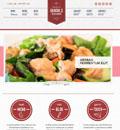 漂亮的西餐厅网站模板 - 源码下载 -六神源码网