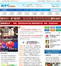 phpwind9.0新台州模板 - 源码下载 -六神源码网