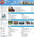 pageadmin学校网站管理系统-浅蓝色学校网站模板(带程序) - 源码下载 -六神源码网